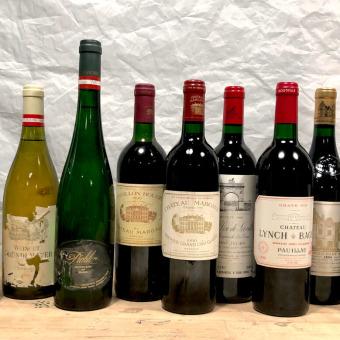 30 Jahre danach: Österreich weiß & Bordeaux rot 1990