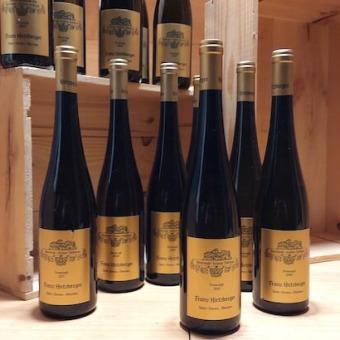 Weingut des Monats: Franz Hirtzberger